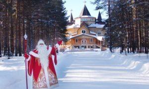 Правительство отменило строительство дворца Деда Мороза